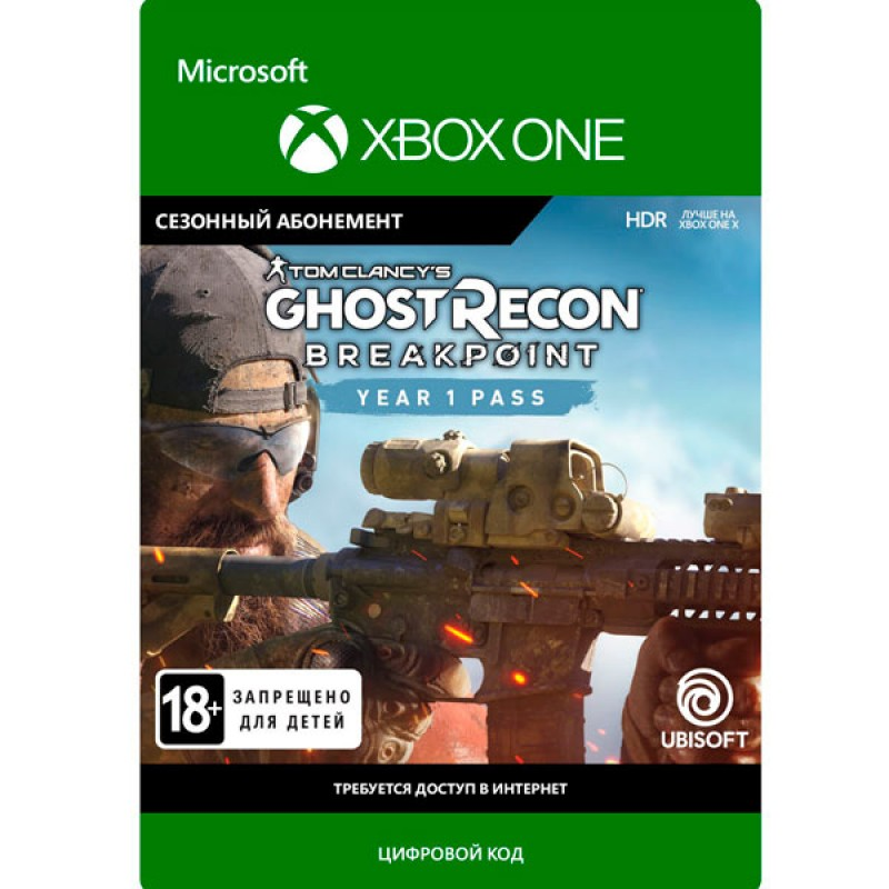 Ubisoft Tom Clancy's Ghost Recon Breakpoint: Year 1 Pass